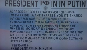 Vladimir Putin Translation